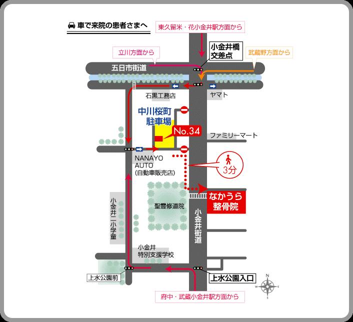 東京都小金井市桜町1-6-11の地図